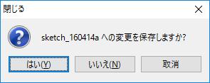 pro3_end_問い合わせ